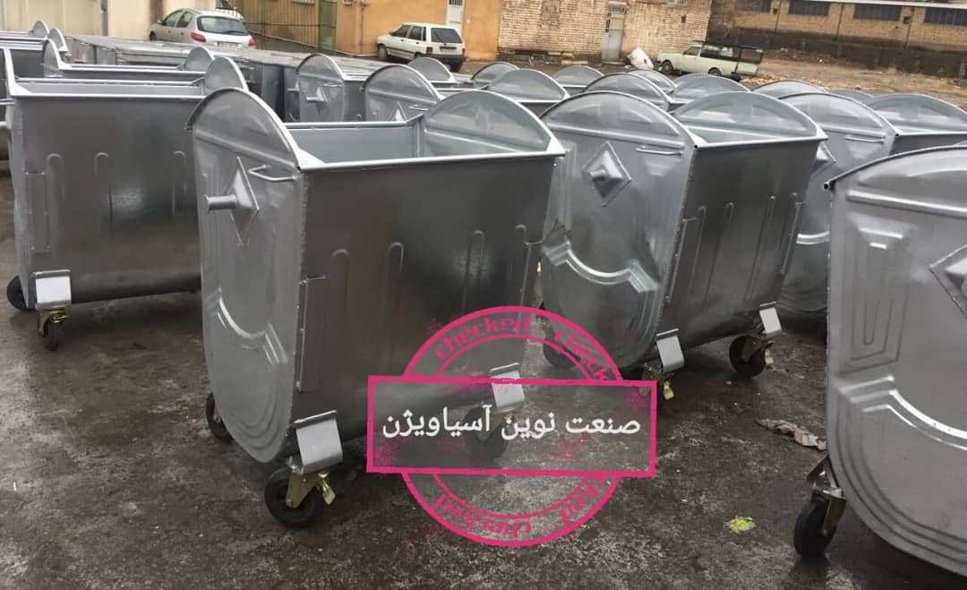 فروش مخازن زباله گالوانیزه